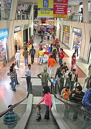The City Center Mall